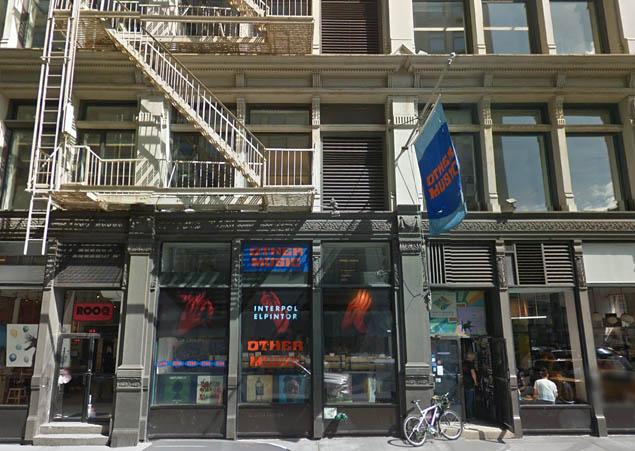 Fachada da Other Music, em Nova York (Reprodução/Google Street View)